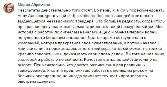 binaroptioncom