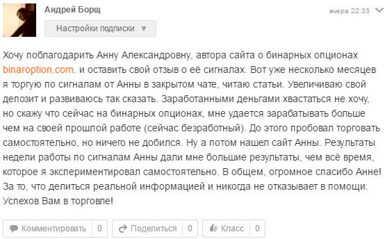 Anna A. reviews