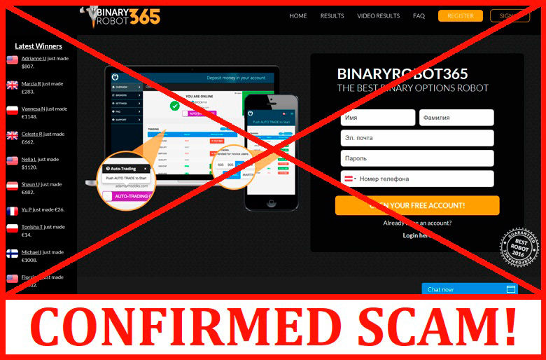 365 binary robot scam