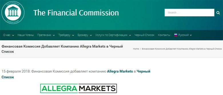 Allegrarmärkte