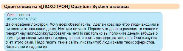 Quantum systems reviews