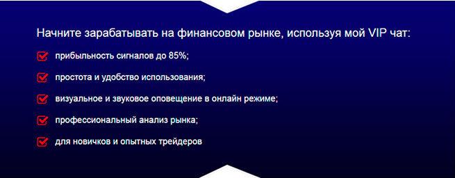 Бинарные опционы маленький депозит-11