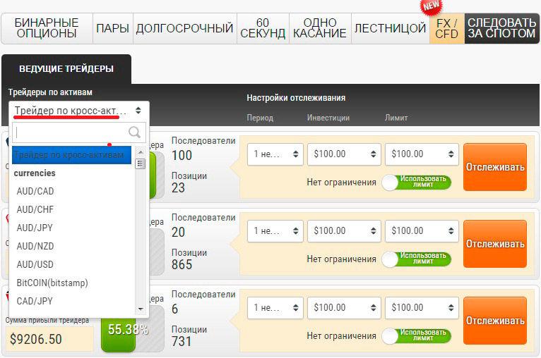 Neo криптовалюта купить кракен-17