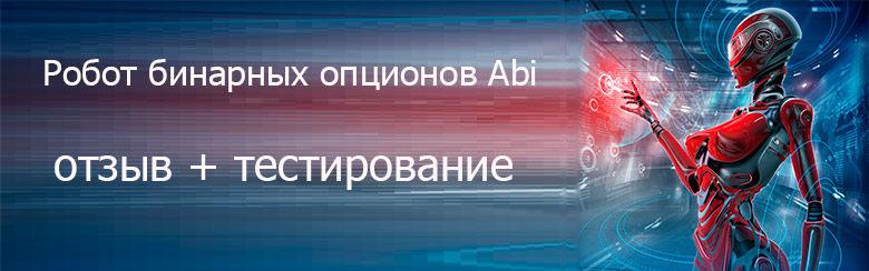 Индикаторы на 5 минут для бинарных опционов-11