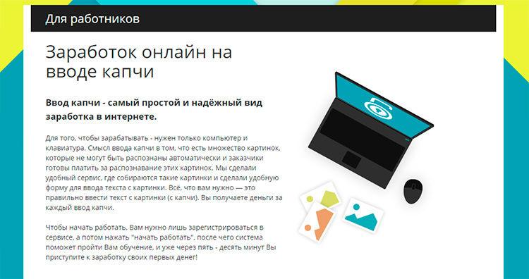Nerede 1000 ruble kazanılır Bir gün için 1000 ruble nasıl kazanılır