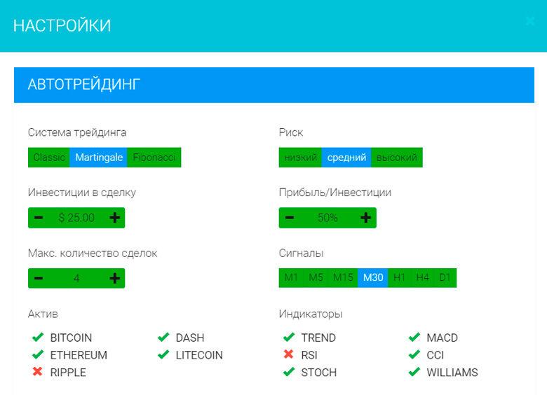 kā kļūt par bitcoin brokeri latvijā