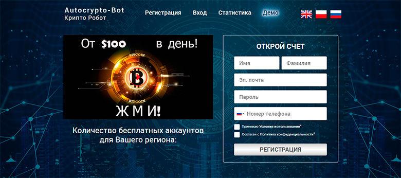 binaroptioncom bitcoin zarbtokk 780 11