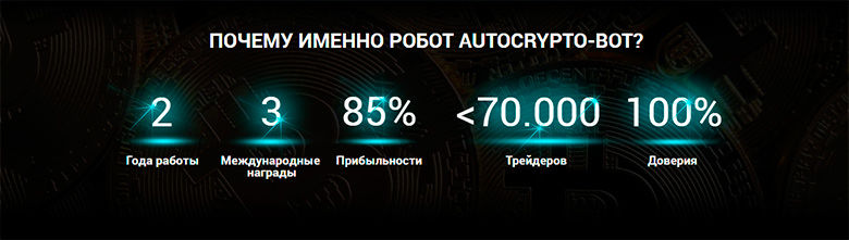 binaroptioncom bitcoin zarbtokk 780 12
