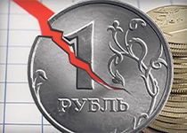 Taux de change du rouble russe