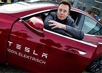 Tesla Geschichte
