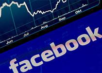 Storia di Facebook