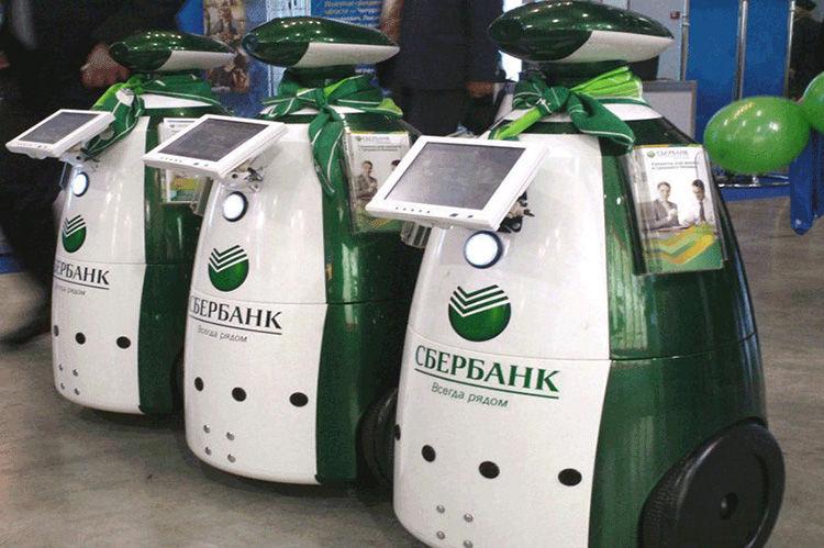 robot di presentazione Sberbank