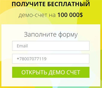 registro obrforex