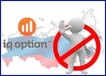 Why IQ option does not accept traders from Russia | Binary