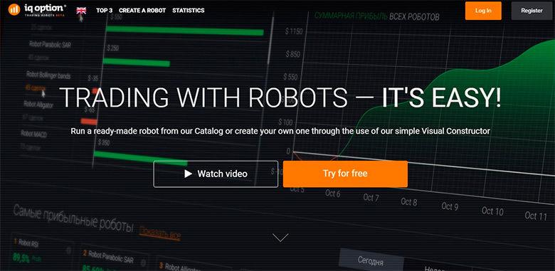 Apologise, but, Ikili seçenekler için robotların derecelendirmesi consider, that