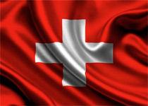 Comercio franco suizo