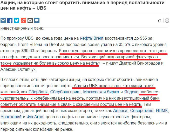Sberbank ru