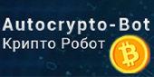 Robot crypto Autocrypto-Bot