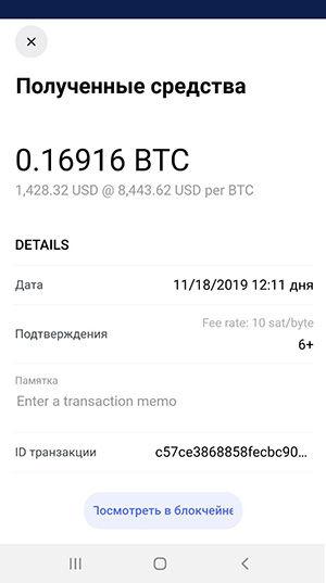 pribul centobot 25 04 2020 1