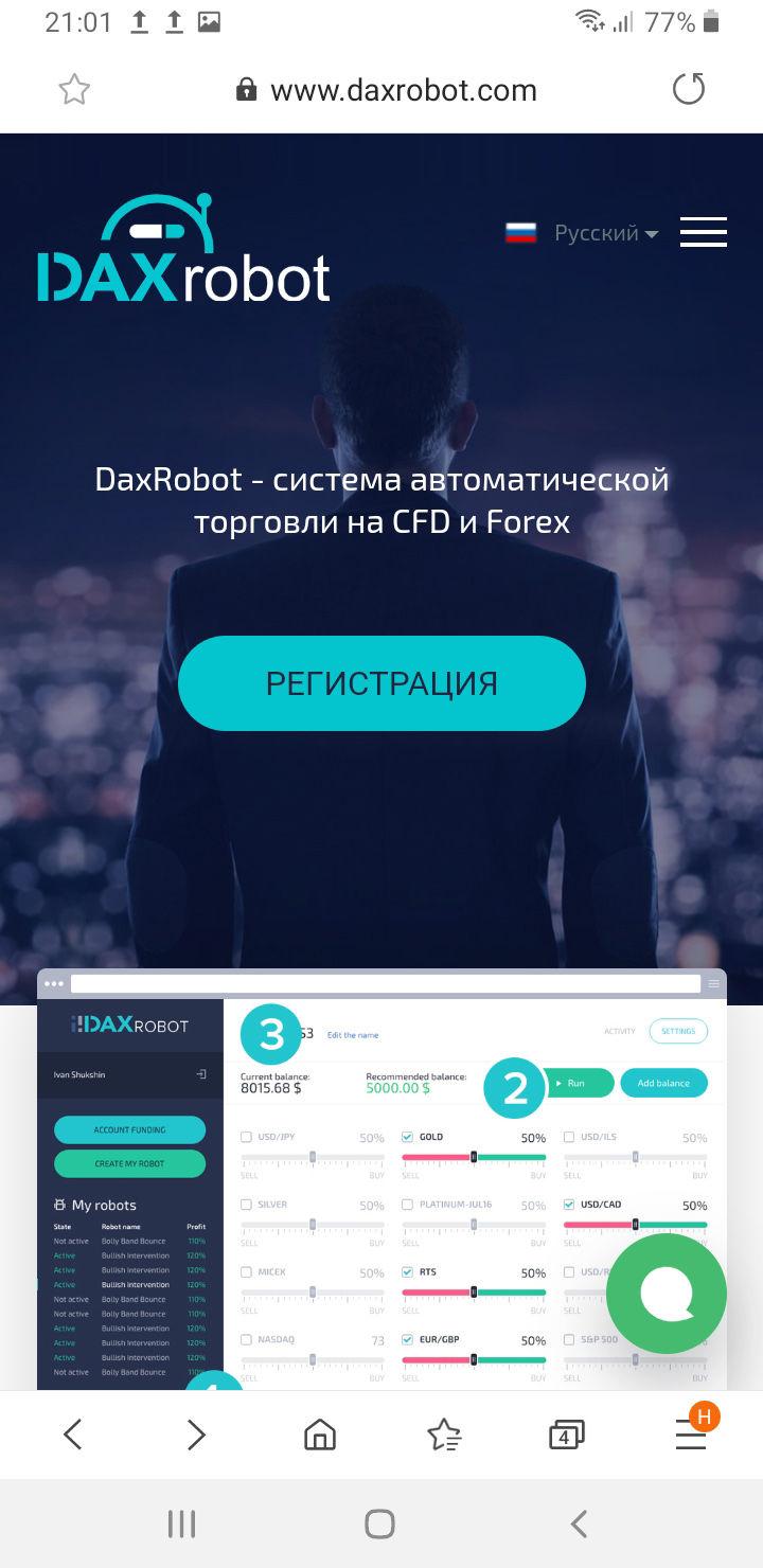 Mari tranzacționarea criptomonedelor de roboți
